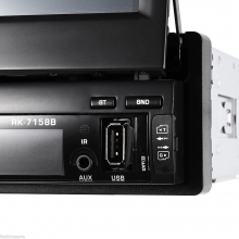 Единичен универсален дин AT 7158G, MP5, GPS, SD, Bluetooth, 7 инча