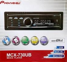 Аудио плеър за кола CD, DVD, MP3, SD, USB, Евробукса, Модел MCX-730UB
