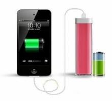 Външна батерия - Power Bank