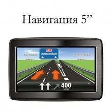 GPS навигации 5 инча
