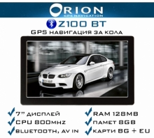 "GPS навигация ORION Z100BT 7"" , Bluetooth + 8GB"