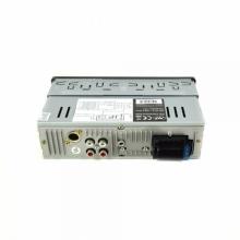 Аудио плеър за кола PNI Clementine 8440 4x45w SD, USB, AUX, RCA