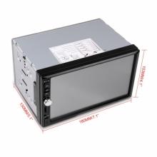 Универсален плеър за кола двоен дин 7012B с MP3, MP5, Радио, USB, 7 инча