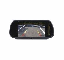 Огледало AT-7001 със 7 инча дисплей