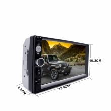 Универсална млтимедия за кола AT 7010B, MP5, Bluetooth + камера за задно виждане