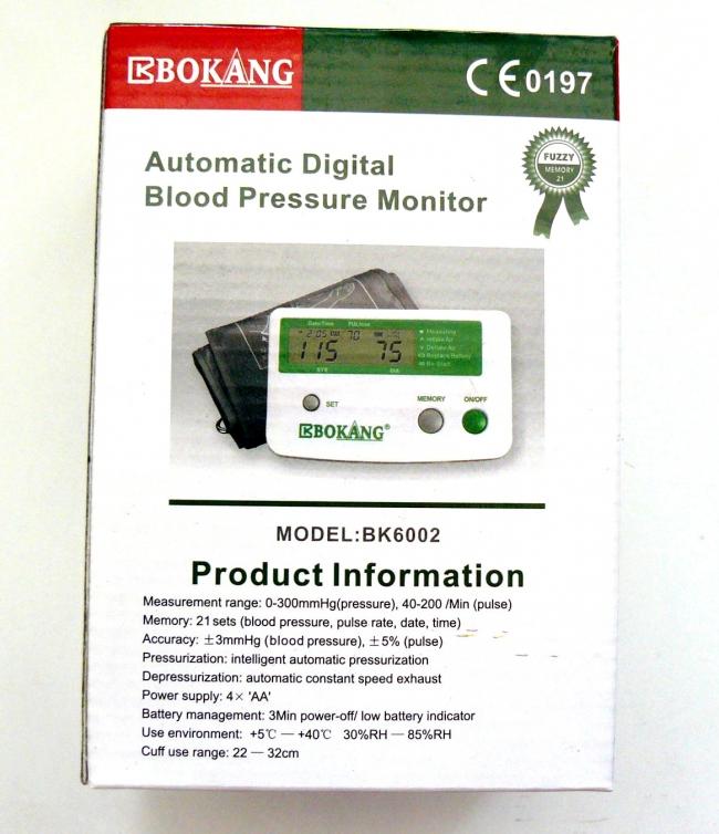 Електронен апарат за кръвно налягане и пулс Bokang EVTINI..
