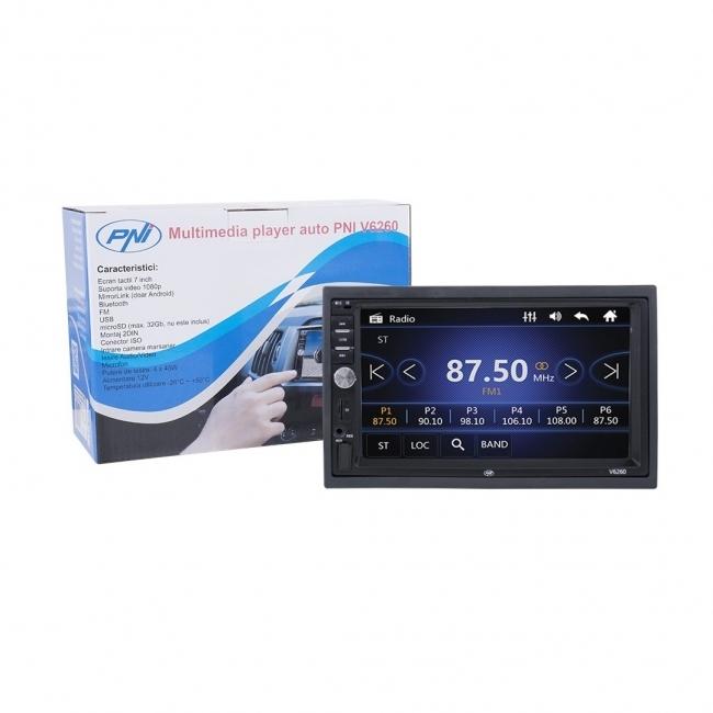 Универсална мултимедия PNI-V6260 двоен дин  7 инча, BLUETOOTH, SD, USB