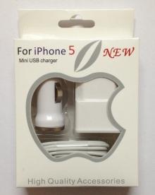 Комплект зарядни за Iphone 5 или IPAD MINI