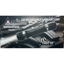Мощен фенер POLICE със спусък за оръжие CREE 10 000 W