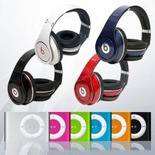 ПРОМОЦИЯ! Аудио слушалки Beats by Dre STUDIO (Реплика) + ПОДАРЪК MP3 плеър