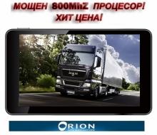 GPS навигация за камиони ORION Z10 Truck – 7 инча + 800MhZ + 8GB + 2 програми