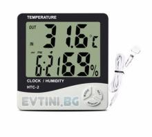 Термометър, хидрометър, часовник с LCD дисплей  HTC-2 с външен датчик