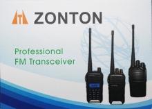 Радиостанция ZONTON ZT-288Plus 400MHz Professional FM Transceiver