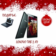 ПРОМО Таблет Lenovo Tab 2 A7-10 - 7 инча, 1024 x 600, QuadCore + КЛАВИАТУРА