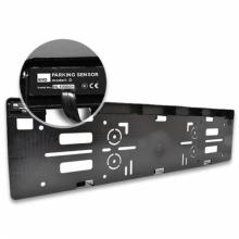 Активен лазерен детектор с рамка за номера и 4 сензора KIYO D Ultimate