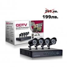 Видеонаблюдение - 4 канален DVR с 4 камери връзка с интернет и 3G