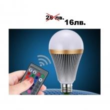 LED крушка с дистанционно управление