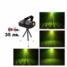 Мини дискотечен лазер с ефектни светлини на точки