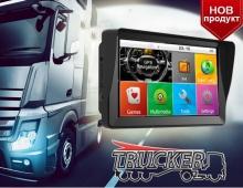 Навигация за камиони с вграден сенник TRUCKER PRO 7 - 7 инча, 256MB RAM