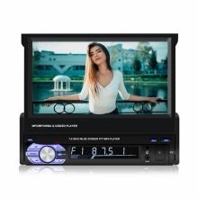 Единичен дин плеър 9601, Bluetooth, FM, MP3, MP4, МР5 плейър, AV вход